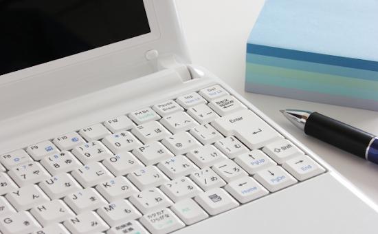 Excelを使用したデータ入力業務【夕方早めの16時半退社でプライベート充実♪】