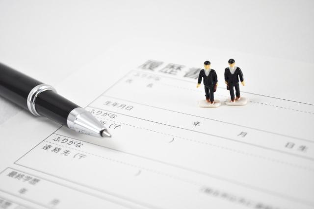 履歴書の書き方を項目別で解説|記入時の注意点、転職の志望動機の見本など