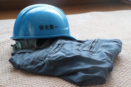 ゴム資材の製造業務/経験者優遇!昼12時から出勤