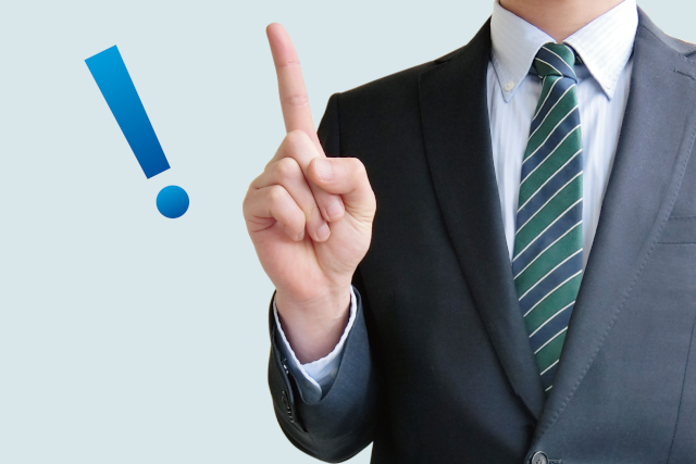 転職回数が多いと不利になる?採用されやすくするためのコツを解説