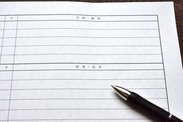 転職の履歴書の経歴はどこまで書けばいい?バイトは入れる?