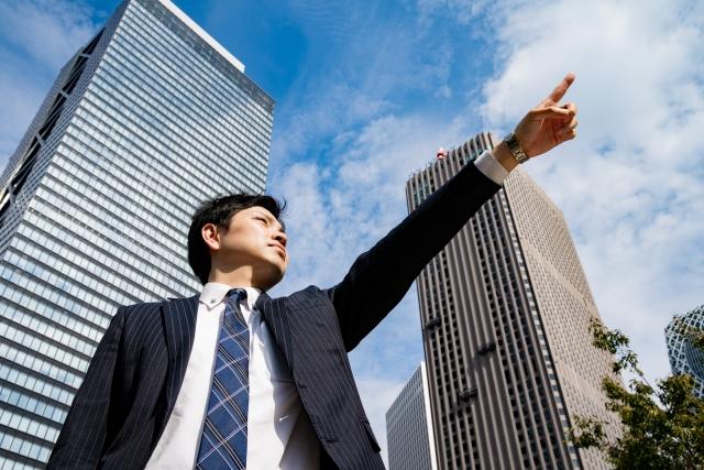 30代での転職活動の始め方|失敗しない転職活動とは。