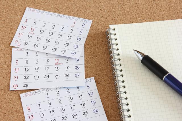 転職に良い時期と悪い時期とは?|ベストな転職時期の見極め方