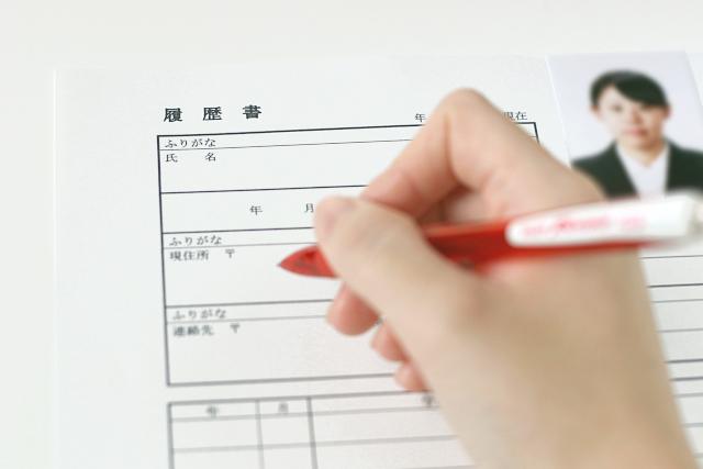 履歴書の正しい書き方 | 基本のポイントを紹介