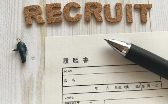 【登録面接会実施】部品の組立、一般事務など