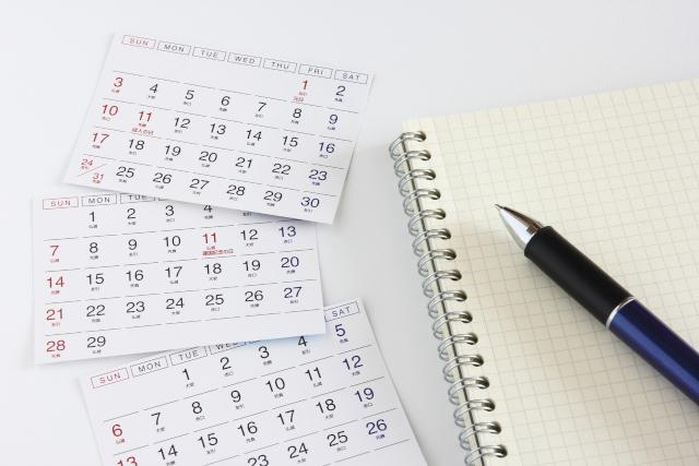 転職活動のベストな時間帯|仕事に支障を出さない方法