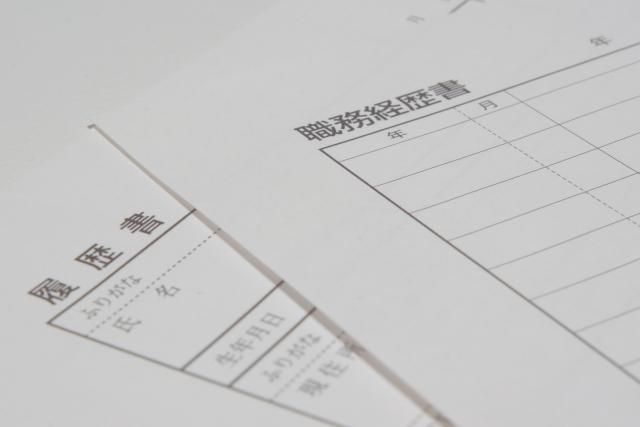 派遣の職歴は履歴書でどう書く?書ける仕事のポイントとは