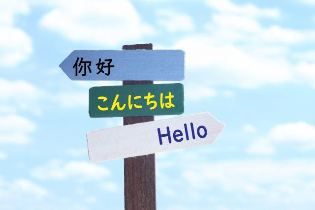 仕事で使える中国語|挨拶・お礼・謝罪をマスター